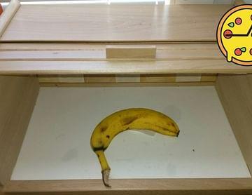 Banana? Zeit für den LIEFERSERVICE!