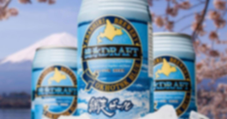 2x8 Dosen Abashiri Blue Beer